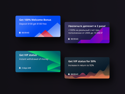 Banners with Personal Offers banner offer gradient vip status bonus timer percent welcome