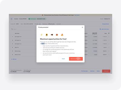 sigma_promotion tariff business trial emoji notification modal promotion product design animation web
