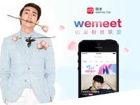 Wemeet