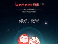 Weixiaomi