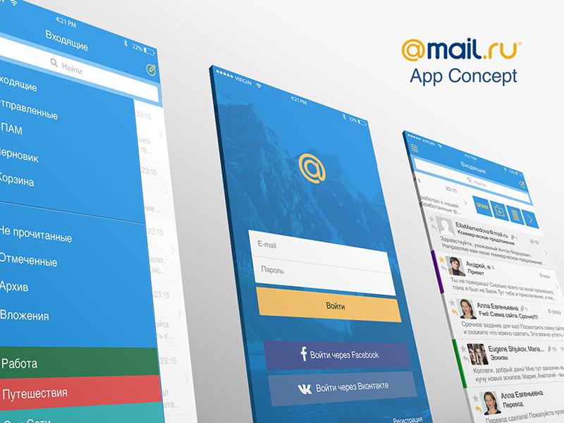 Mail.Ru Dribbble Competition design app mail.ru uiux