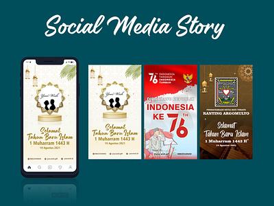 instagram story branding graphic design