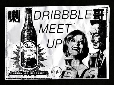Dribbble Meet Up flyer dribbble meet up