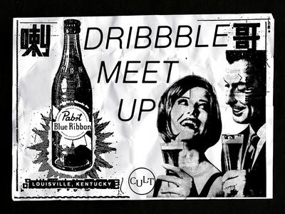 Dribbble Meet Up
