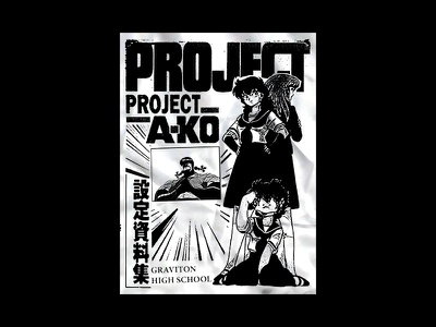 Project AKO illustration cut poster paste art print collage