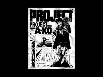 Project AKO