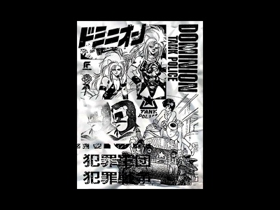 Dominion Tank Police design xerox cut poster illustration hand drawn paste art print collage