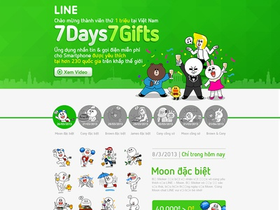 7days7gifts line gift