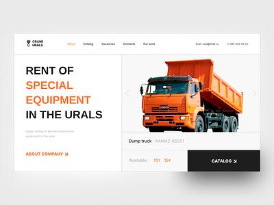 CRANE URALS - Website UI/UX web ux ui design website landing flumberg flu construction building cargo