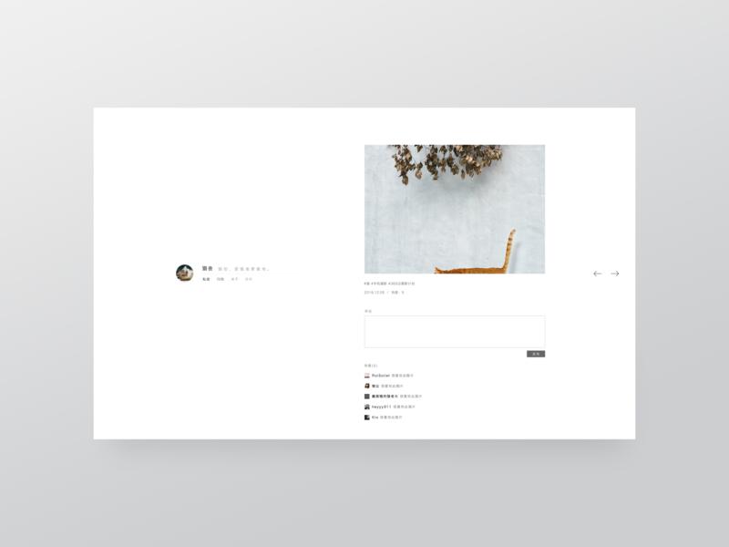 LOFTER web design ui