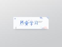 Typeface design