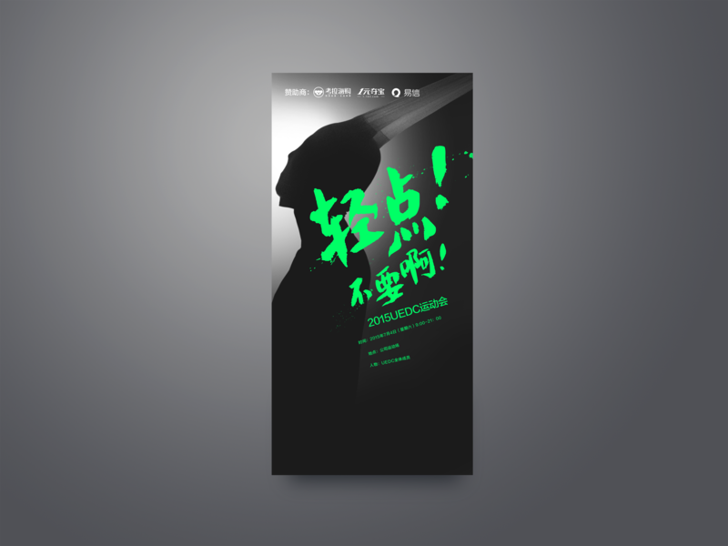 Posters design posters