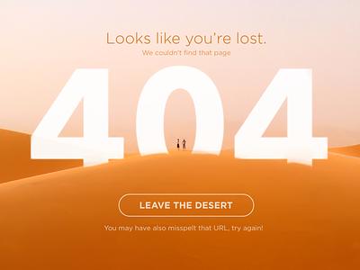 404 - Lost in the desert app web ux illustration graphic  design ui design