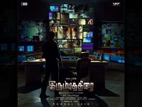 IrumbuThirai   Movie Poster Design.