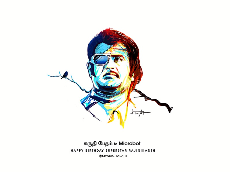 Happy Birthday Superstar Rajinikanth By Sivakumar S Dribbble