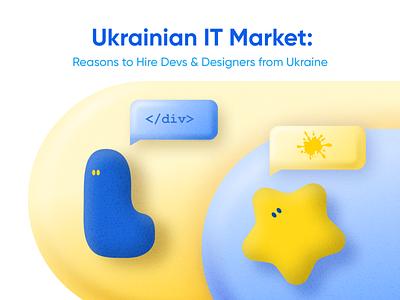 Blog. Ukrainian IT Market landing web site hiring blog ukraine illustration studio development branding logo motion graphics 3d animation independence app ui graphic design design team design movadex