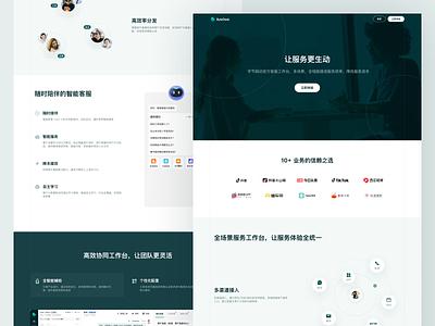 ByteDesk Landing Page website web saas design customer service helpdesk platform landing page