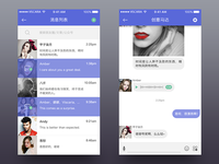 Chat Pages
