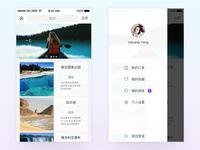 iOS-GUI-travel