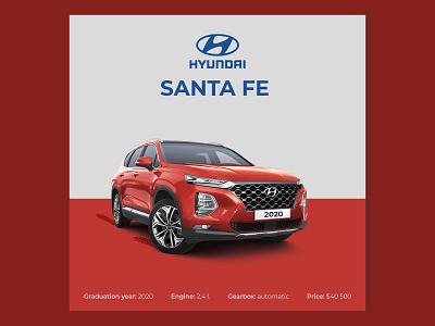 Hyundai | Poster N.1 hyundai social media poster photoshop photo manipulation advertising advertising poster poster design graphic design