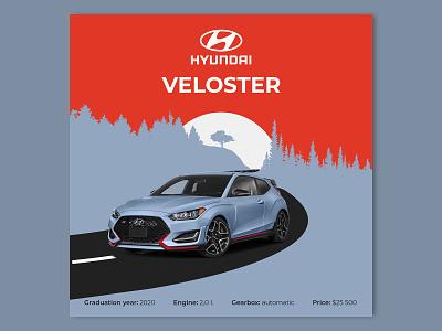 Hyundai | Poster N.3 car poster graphic design social media poster advertising poster advertising