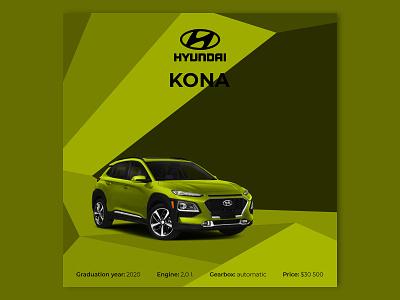 Hyundai   Poster N.6 poster car poster poster design graphic design advertising social media poster
