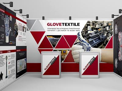 GloveTextile wellme