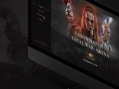 Total War Arena Invitational