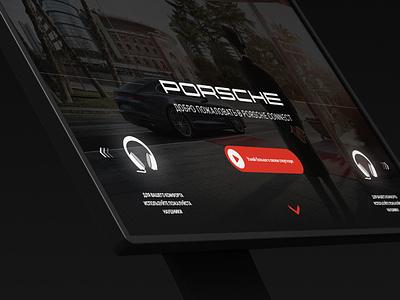 Презентация Porsche Connect web design design touch screen presentation porsche