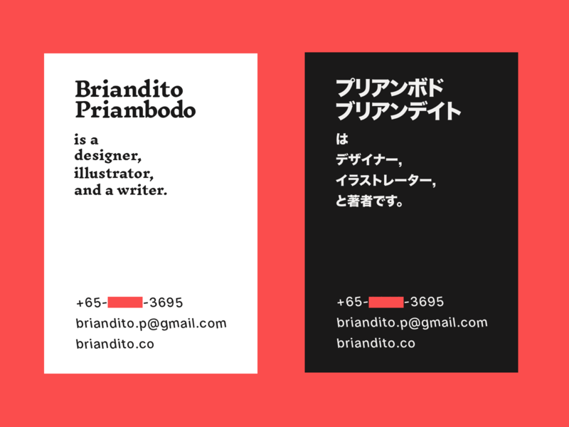 Personal business card in English and 日本語! business cards business card vector branding design