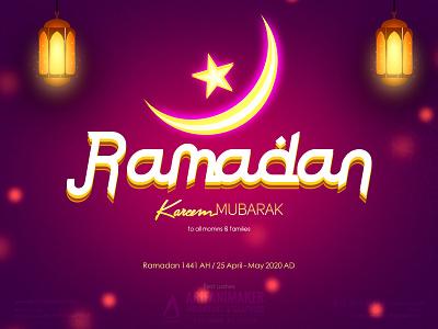 Ramadan Mubarak 1441 arifanimaker ramadan text effect text effect shiny moon ramadan moon lantern festival lanterns ramadan lantern happy ramadan ramadan poster poster design ramadan 2020 ramadan 1441 ramzan mubarak ramazan ramadan mubarak ramadan kareem ramadan