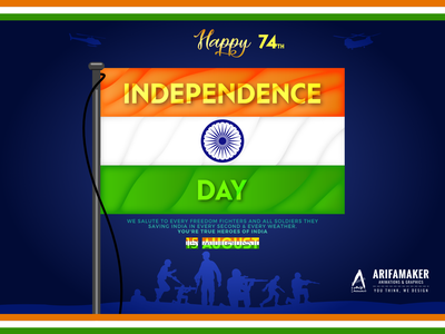 Happy 74th Independence day independence day independent independence 74thindependenceday independenceday
