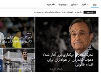 Real-Madrid.ir