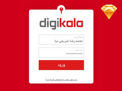 Login Page (Sketch freebie) flat design download free freebie sketch form username simplicity password minimal login awesomeness