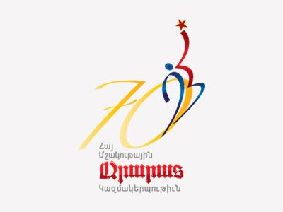 Ararat Club's 70th Anniversary club illustrate design graphic simple colors vector logotype typography gradient logo