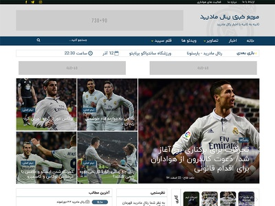 Real-Madrid.ir Re-design real madrid design graphic psd photoshop madrid real redesign ux ui website