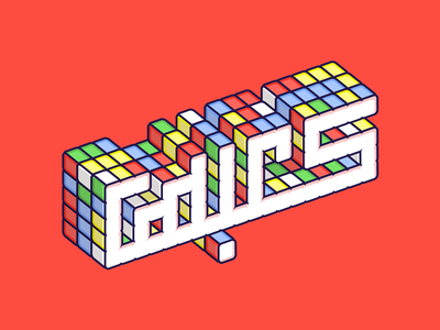 كعبها - Make it Cube vector illustrator type illustration تايبوجرافي خط calligraphy lettering typography