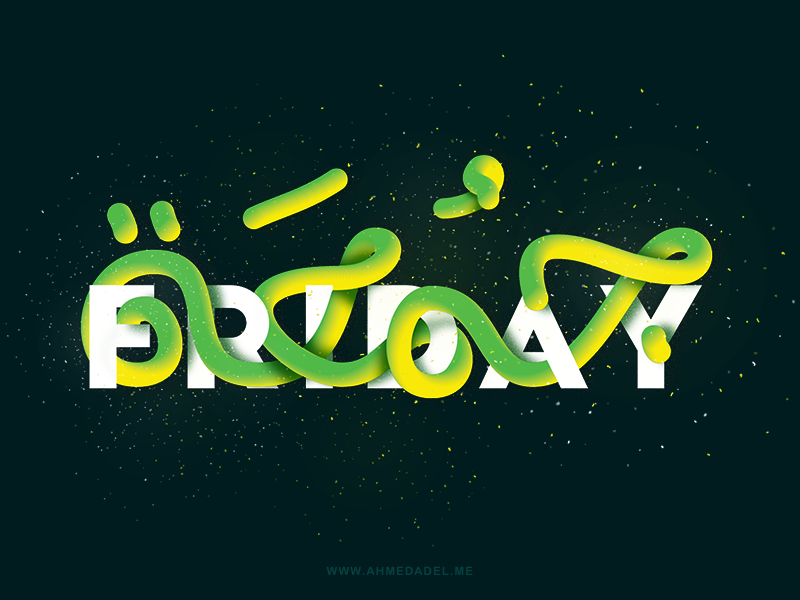 Have A Wonderful Friday Everybody By Art By Khater Dribbble