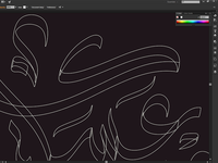 Arabic Calligraphy on Wacom tablet is awesome!