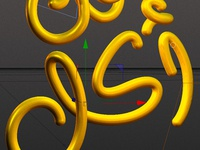 Experimenting with 3D lettering
