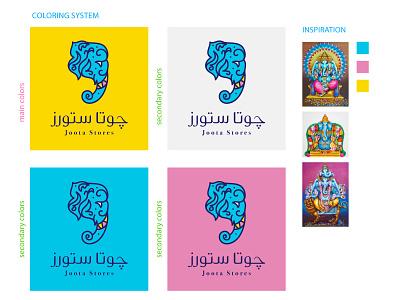 Joota Stores™ indian store branding logo arabic illustration