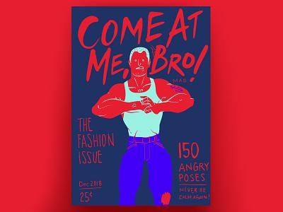 Come At Me, Bro! Magazine Dec 2018 Issue illustration martial arts procreate concept