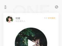 App one redesign1 att