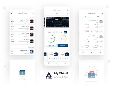 My Shatel شاتلی شو شاتلی orange blue ux minimal طراحی رابط کاربری اپ دیزاین uidesign ui app شاتل مای شاتل