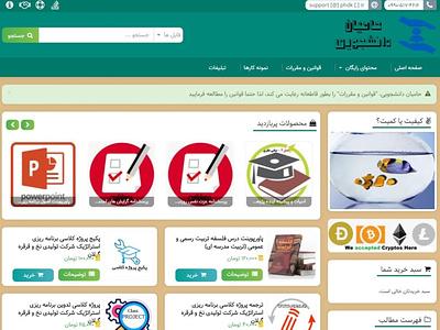 phdk.ir logo graphic design ui