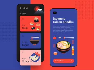Explore Food App Design graphic seaweed meat sauce wine chopsticks eggs ui app design noodle noodles cook tempura sushi ramen illustraion food illustration food app japan japanese food