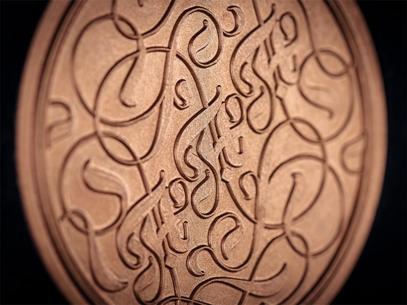 A Aldeia Adormece xestastudio xestaone xesta typography typemystyle type skillsmadeofdouro logo lettering illustration calligraphy calligraffiti