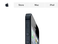 Alternate Apple home page