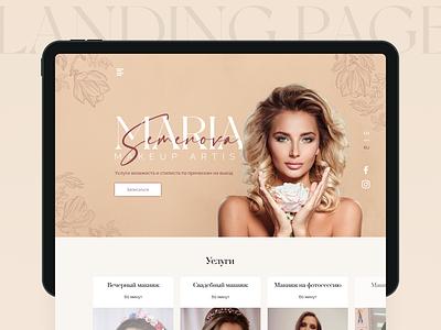 Maria Semenova MUA Landing page ux ui design branding