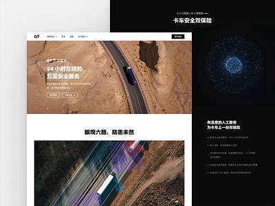 G7 Website marketing landingpage casestudy c4d render 3d portfolio website
